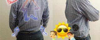 camisa aire acondicionado