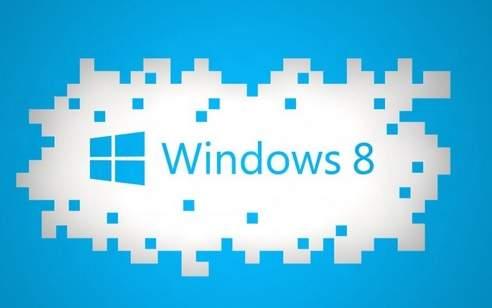 Crear un Archivo de respuesta en Windows 8 Modo silencioso