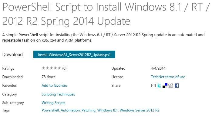 Actualizar de Windows 8.1 / 2012R2 a Windows 8.1 / 2012R2 Update con script de Powershell